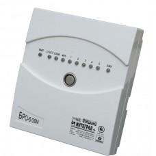 БРО-5 GSM