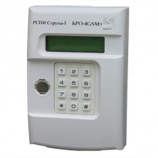БРО-4-GSM + ETHERNET
