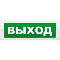 """Молния-12В """"Запасный выход"""""""